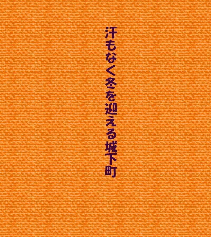 f0117041_06210186.jpg
