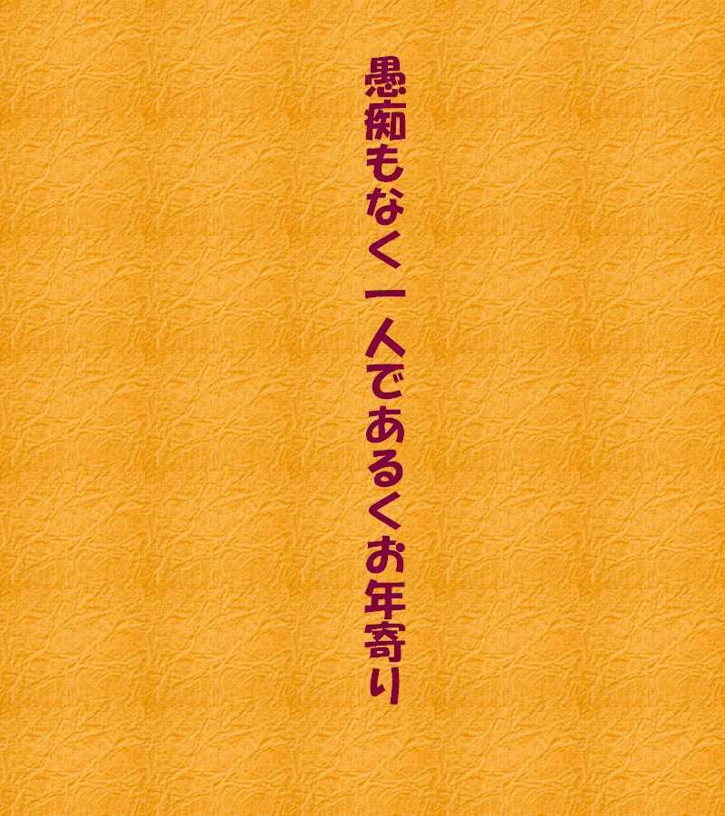f0117041_18084972.jpg