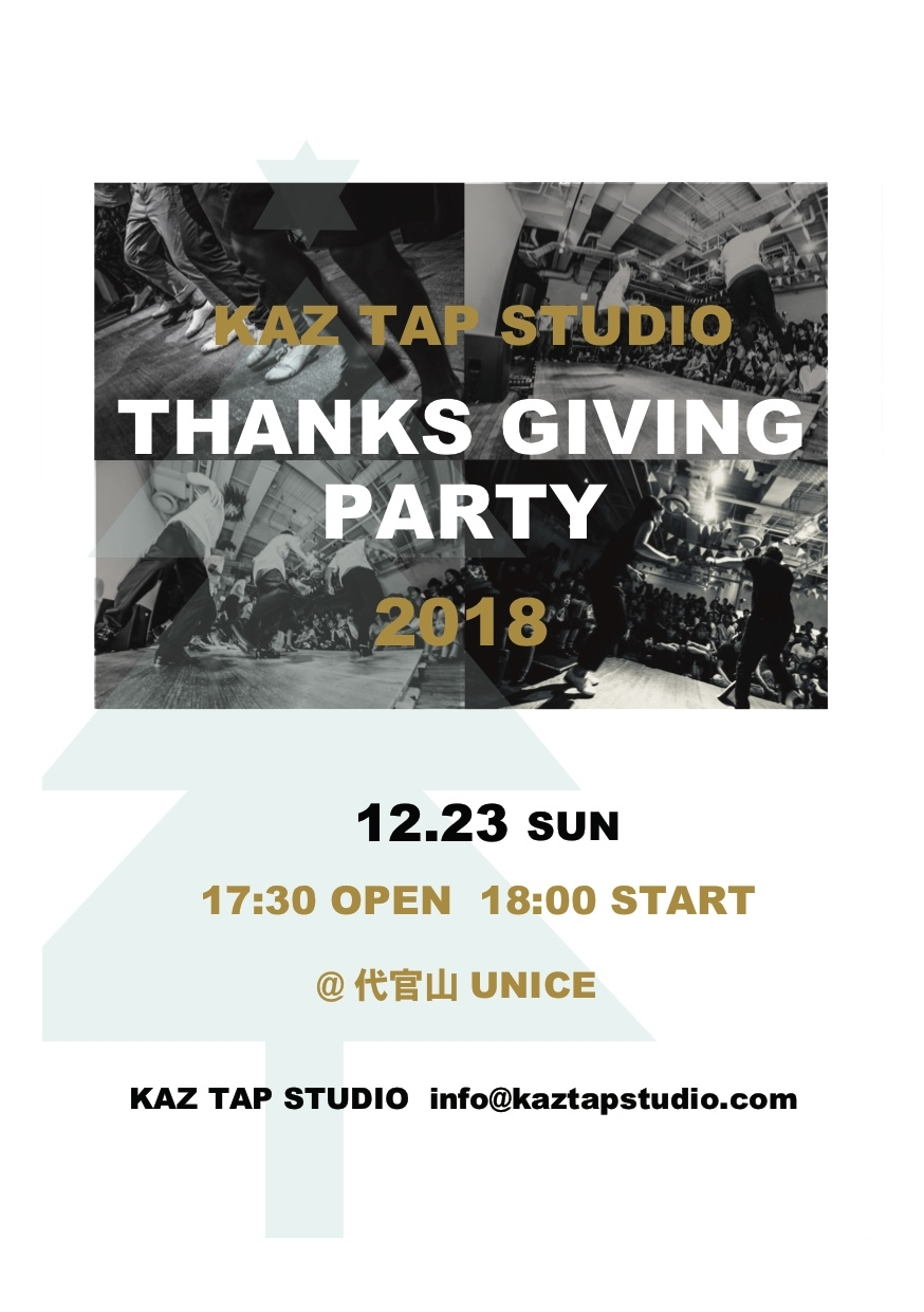 THANKS GIVING PARTY 2018_f0137346_14563214.jpg