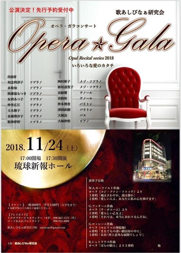 新報ホールでのコンサート_e0166355_02544171.jpg