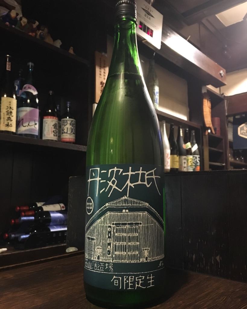 小鼓 純米大吟醸 無濾過生原酒_d0205957_20251327.jpg