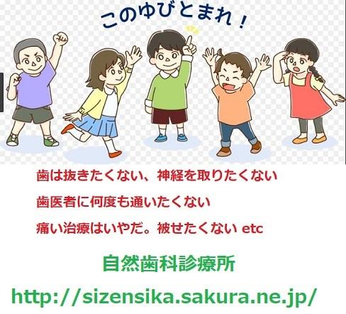 d0338857_03502412.jpg