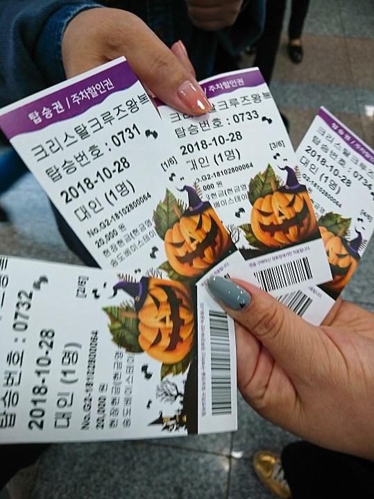 釜山 海上の絶景ロープウェイ♪_b0060363_11593104.jpg