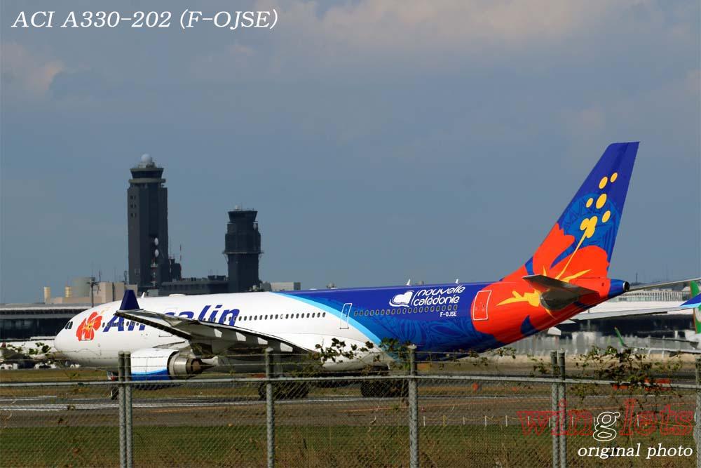 '18年 成田空港レポート ・・・ ACI/F-OJSE_f0352866_212816.jpg