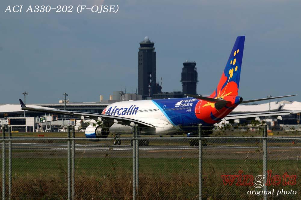'18年 成田空港レポート ・・・ ACI/F-OJSE_f0352866_212836100.jpg