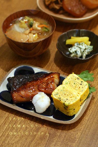 豚バラ大根(豆味噌煮)と焼き魚_e0137277_23233266.jpg