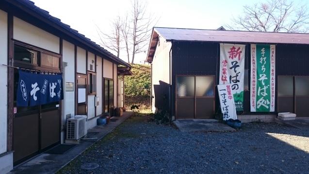 新そば_c0325278_22203444.jpg