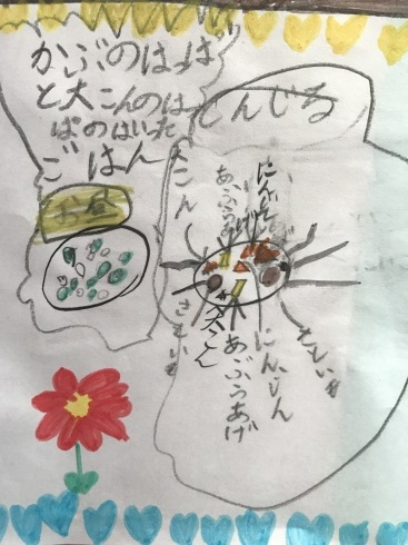 つくばの久松農園・見学会に参加_d0122797_15511434.jpg