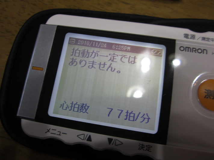 c0145198_18423784.jpg