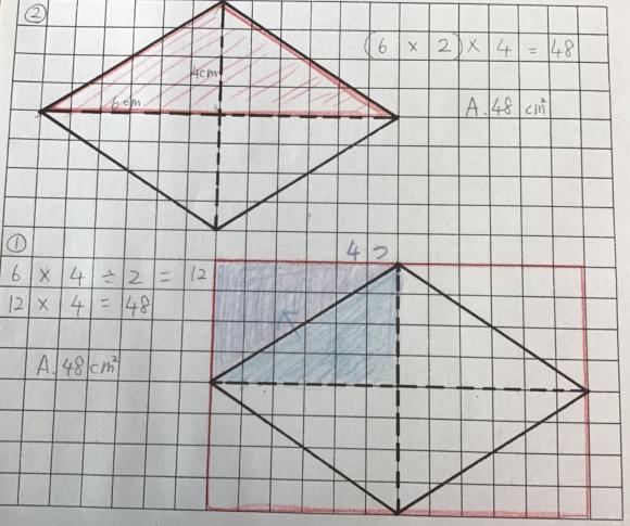 ひし形の面積を工夫して求めよう_c0052304_07504565.jpg