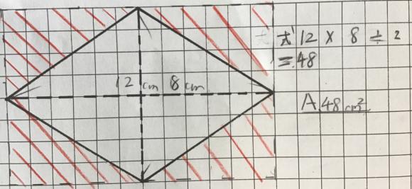 ひし形の面積を工夫して求めよう_c0052304_07504914.jpg
