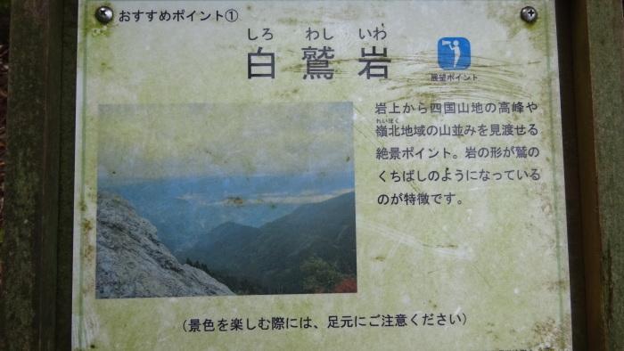 b0124306_00313466.jpg