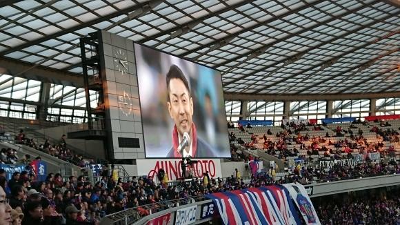 2018JリーグDivision1第33節 FC東京 - 川崎フロンターレ_b0042308_23291046.jpg