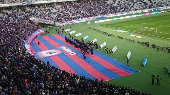 2018JリーグDivision1第33節 FC東京 - 川崎フロンターレ_b0042308_23304150.jpg