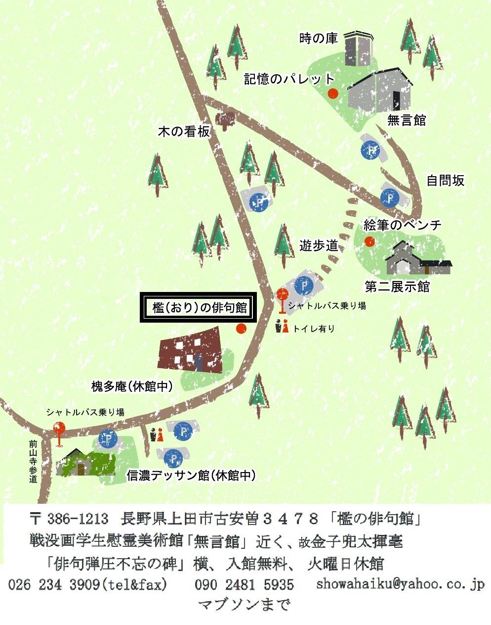 「檻の会」11月例会の報告 Kukai de novembre au memorial Ori no haikukan_e0375210_22152949.jpg