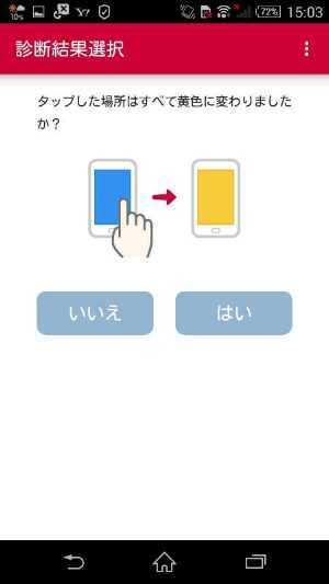 b0326613_18074817.jpg