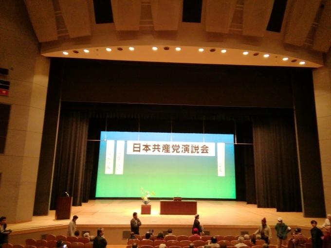 日本共産党演説会_e0094315_14082944.jpg