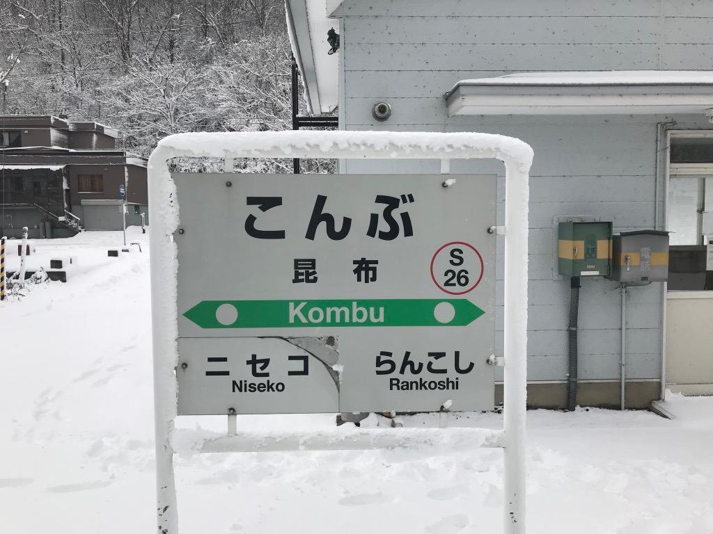 日帰り温泉旅行、兼車中宴会 2018_f0209434_18105195.jpg