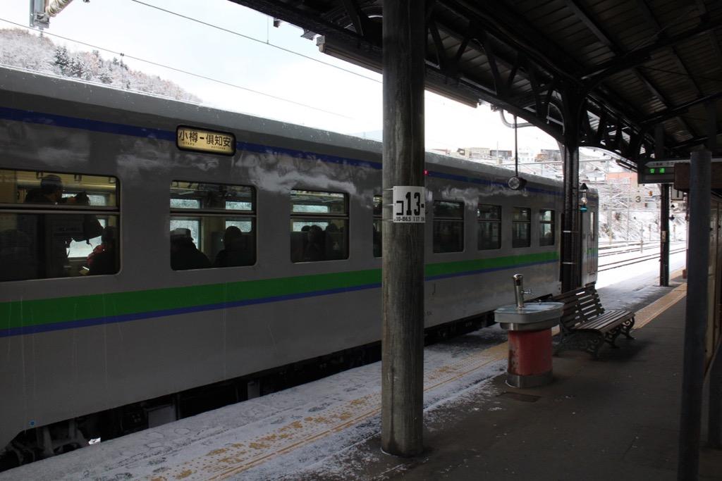 日帰り温泉旅行、兼車中宴会 2018_f0209434_1835012.jpg