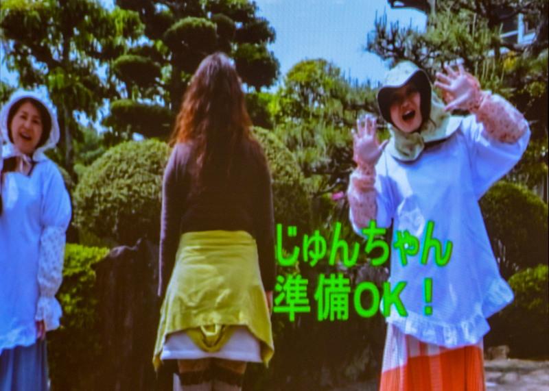 たっきーフラスタジオ発表会 2018 ⑲ たっきーひょうたんクラブ_d0246136_22254784.jpg