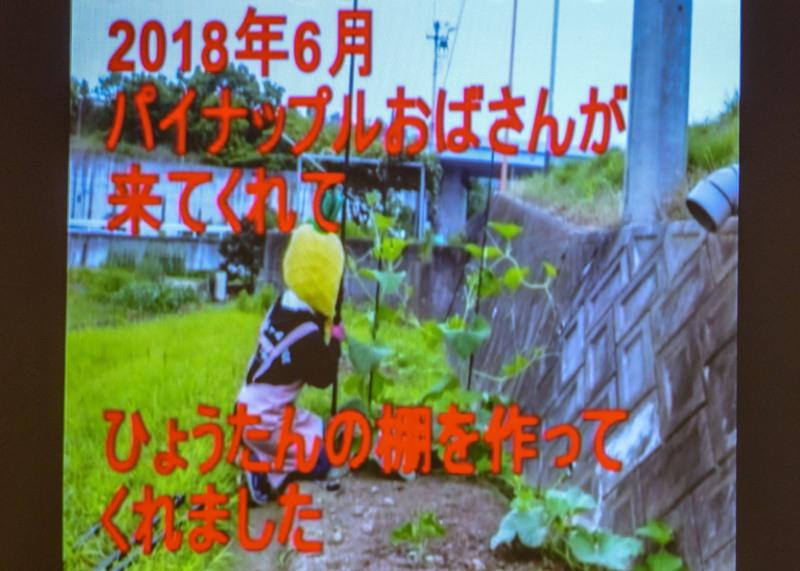 たっきーフラスタジオ発表会 2018 ⑲ たっきーひょうたんクラブ_d0246136_22262047.jpg