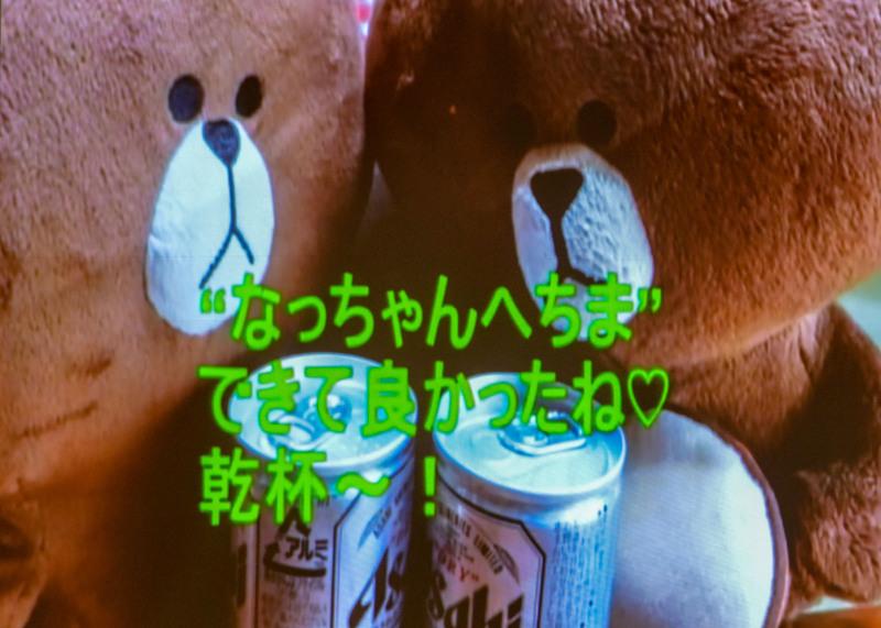 たっきーフラスタジオ発表会 2018 ⑲ たっきーひょうたんクラブ_d0246136_22265032.jpg