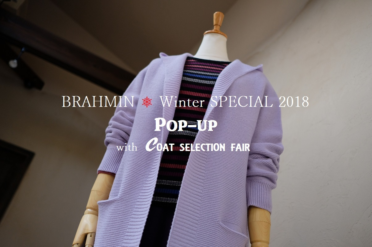 """BRAHMIN ❅ Winter SPECIAL 2018 POP UP ~Day3!...11/25sun\""_d0153941_16401604.jpg"