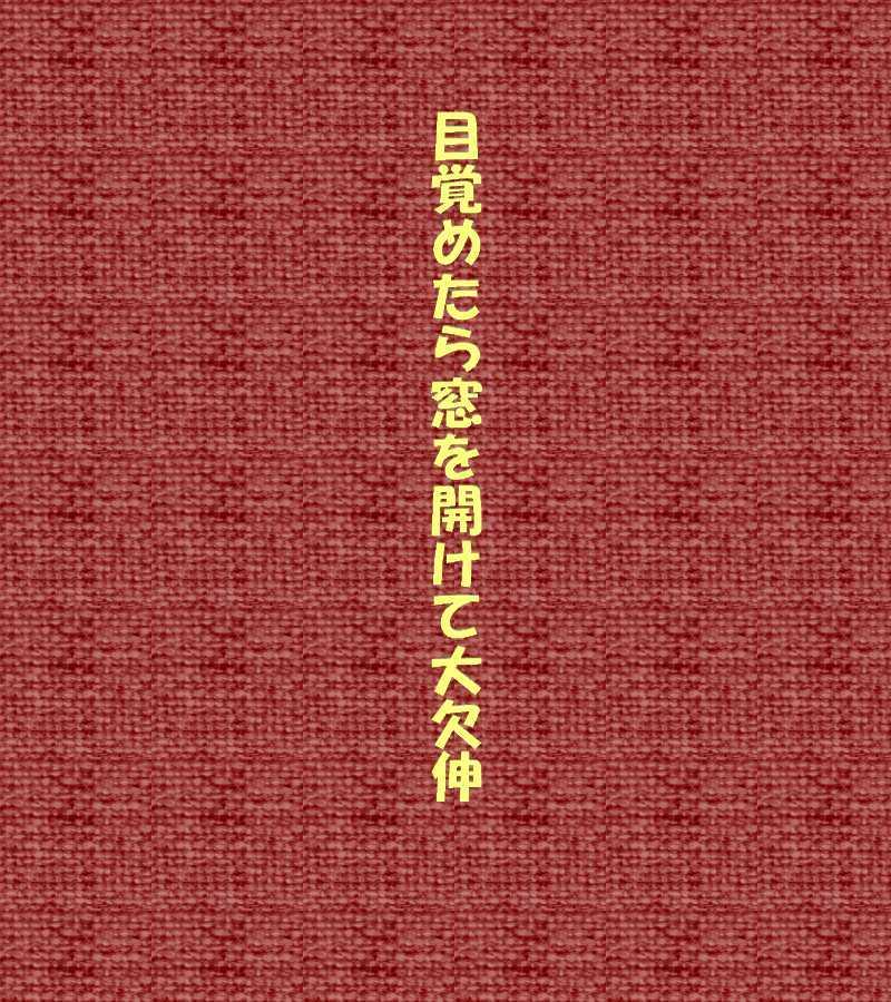 f0117041_05514390.jpg