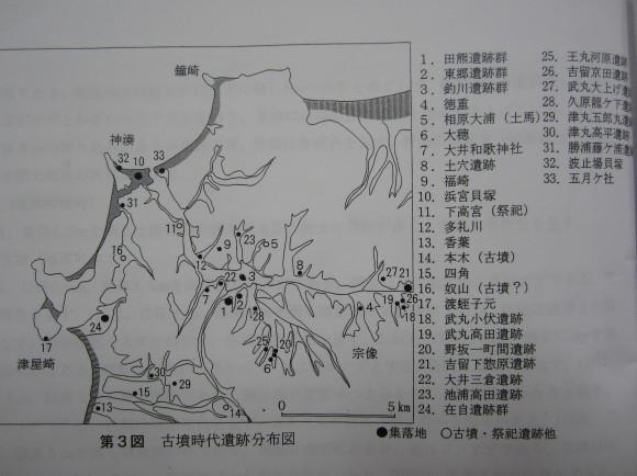 宗像の弥生遺跡・田熊_a0237545_00195687.jpg