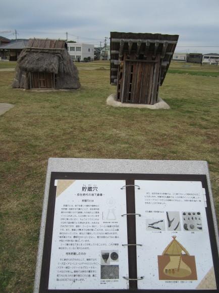 宗像の弥生遺跡・田熊_a0237545_00414801.jpg