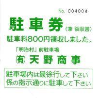 c0143347_18545492.jpg