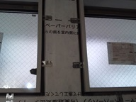 d0059949_12571024.jpg