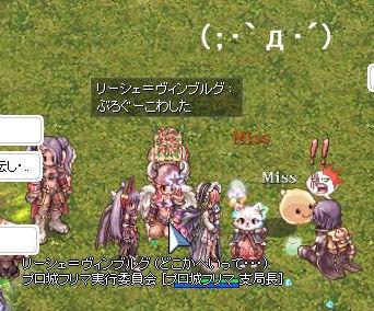第5回南復活祭 最終日!_e0077749_14142735.jpg
