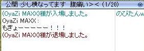第5回南復活祭 最終日!_e0077749_1495528.jpg