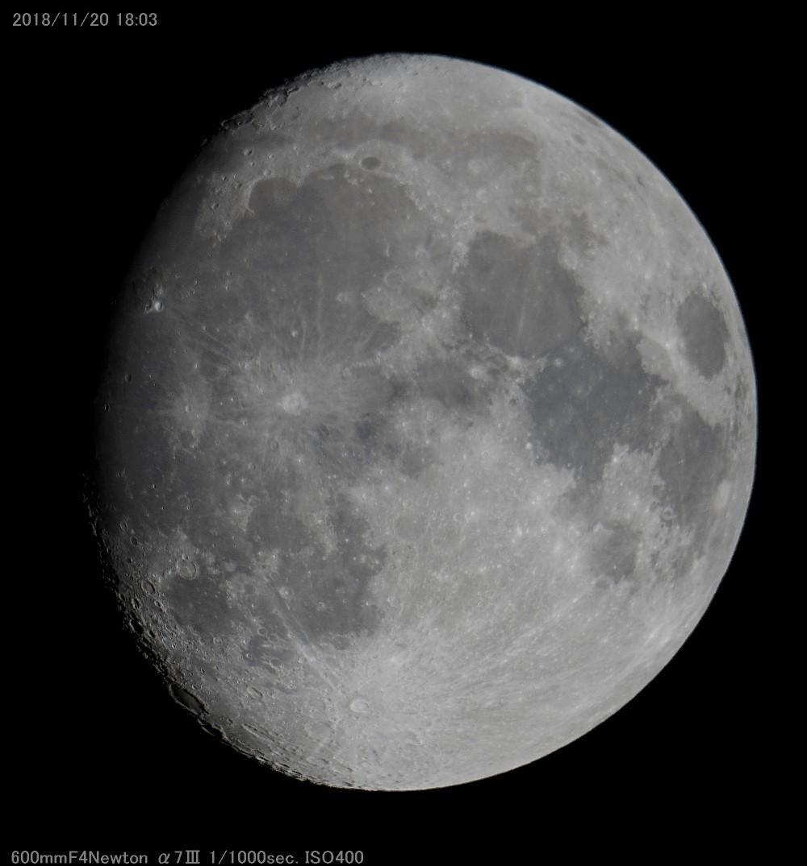 60CMドブソニアン自作記(198) 斜鏡を交換して月を撮る_a0095470_14085335.jpg