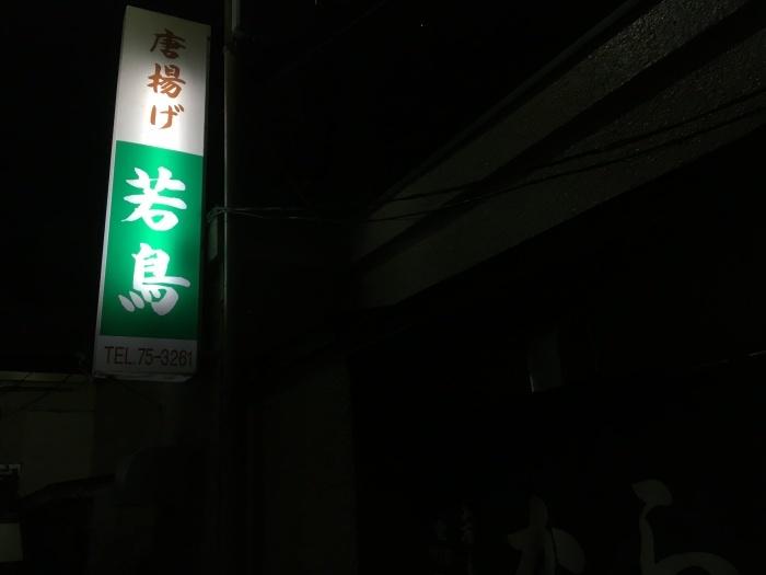 2018.11.23-24 伊豆トレイルと東海道Taproomの旅_b0219778_15252317.jpg