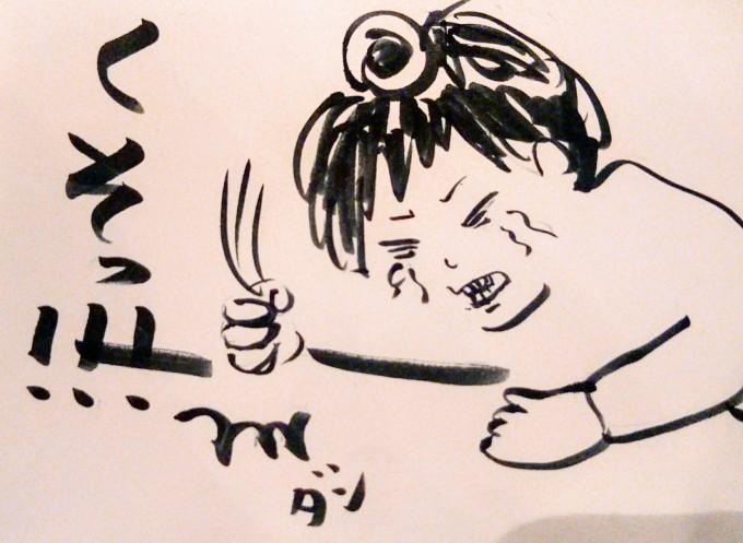 念願の喜田屋にレッツゴー!_b0210688_18411913.jpg