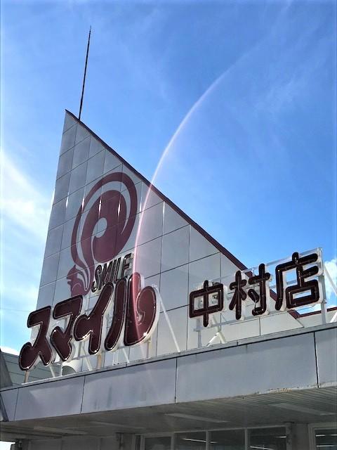 サイラツー・馬籠宿(行ってないけどw)編・まとめ_a0165898_12404161.jpg