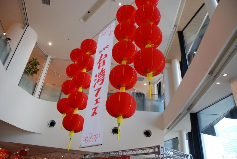 阪神の台湾フェス!_e0022403_11511612.jpg