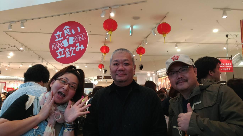 阪神の台湾フェス!_e0022403_11521553.jpg