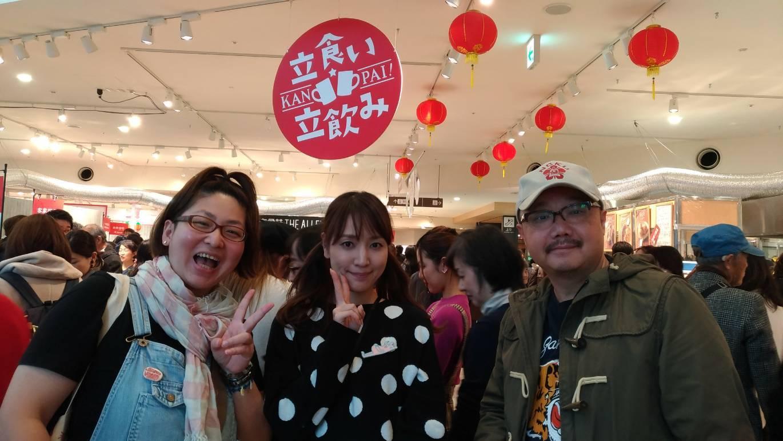 阪神の台湾フェス!_e0022403_11522079.jpg