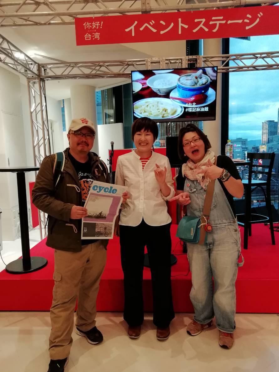阪神の台湾フェス!_e0022403_11522442.jpg