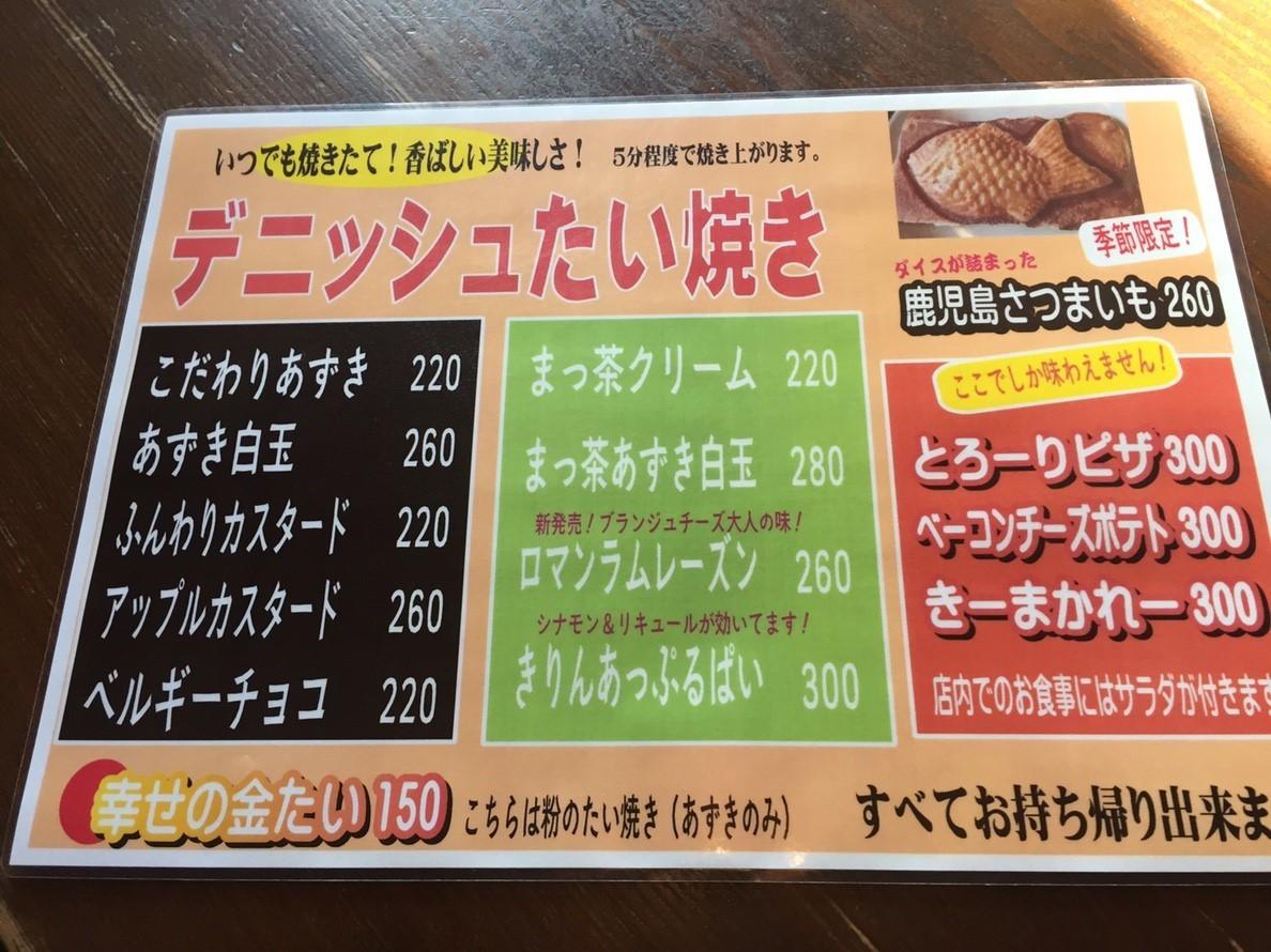 麒麟Café ランチ_e0115904_16304802.jpg