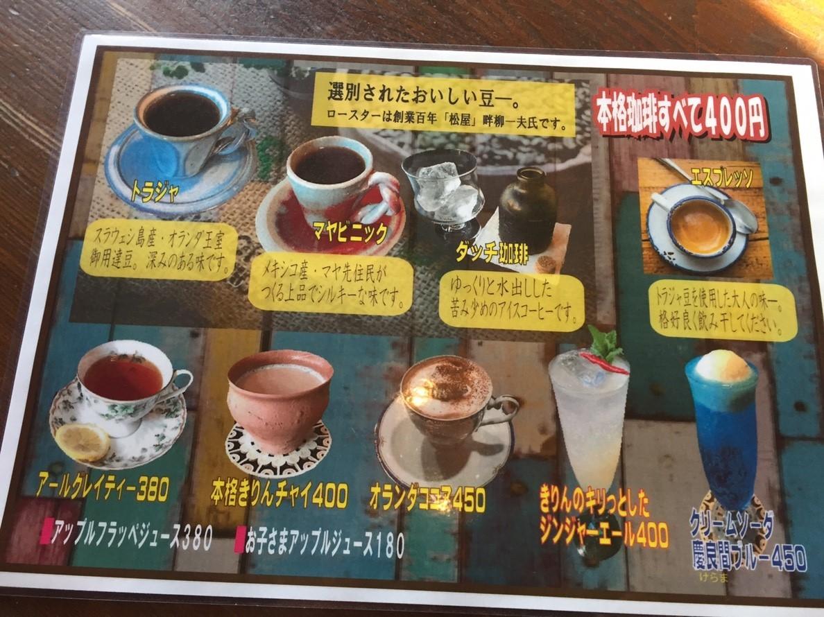 麒麟Café ランチ_e0115904_16304844.jpg