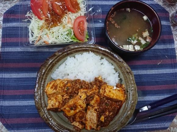11/25 新宿中村屋  鮮烈な辛さ、しびれる麻婆豆腐_b0042308_06143556.jpg