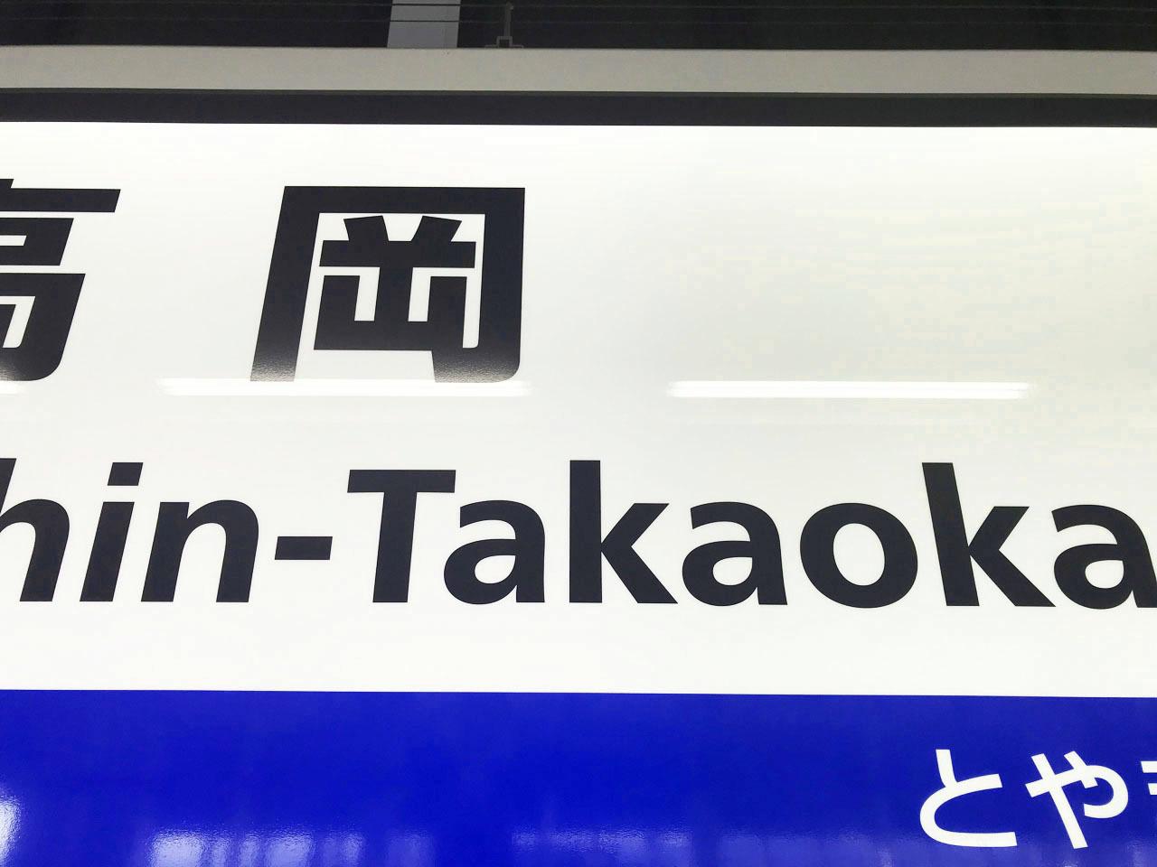 富山での講演_e0175918_01082340.jpg