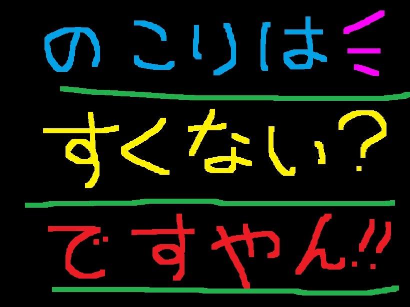 f0056935_17283139.jpg