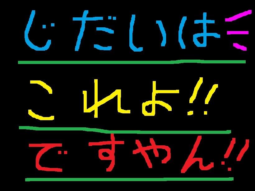 f0056935_20070220.jpg