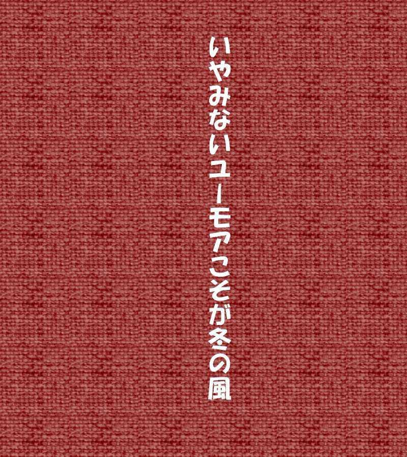 f0117041_18300305.jpg