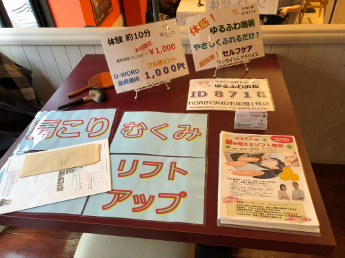名古屋ユーワードフェスティバル_e0292546_23370998.jpg
